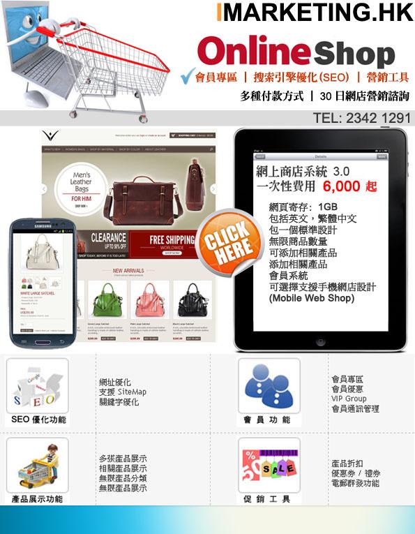 shop-leaflet-edm
